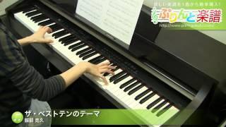 使用した楽譜はコチラ http://www.print-gakufu.com/score/detail/66789...