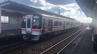 JR東海キハ75系快速みえ号伊勢鉄道鈴鹿駅入線シーン