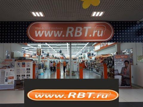 обзор магазина WWW.RBT.RU/real Brand Technics