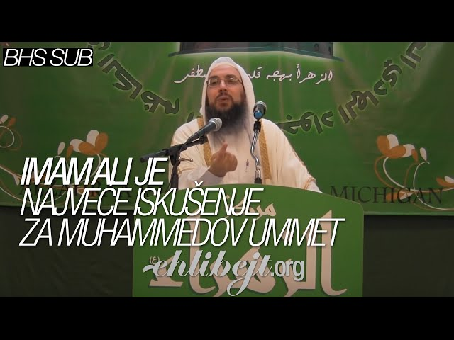 Imam Ali je najveće iskušenje za Muhammedov ummet (šejh Tariq Yusuf)