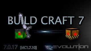 Гайд:Build Craft 7.0.17