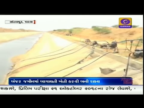 Narmada Yojana benefits Santalpur farmers - Ground Report Gujarati
