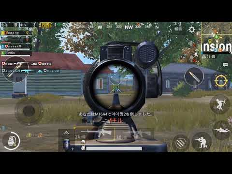 [PUBG MOBILE] 清水(笑) - iPod touch 6th [Mac+QuickTime]