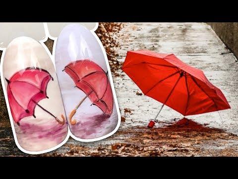☂ Простой и Эффектный Осенний Дизайн с Ярким Красным Зонтиком для Осеннего Маникюра Гель-лаком