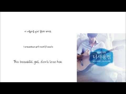Eddy Kim-The manual [너 사용법] (Han/Rom/Eng lyrics)