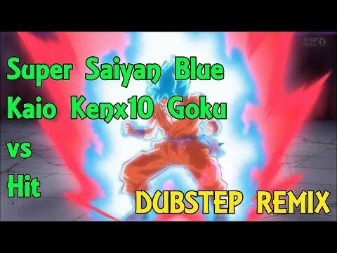 SSB KAIO KEN x10 - DUBSTEP REMIX