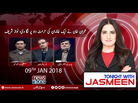 TONIGHT WITH JASMEEN - 09 January 2018 - News One