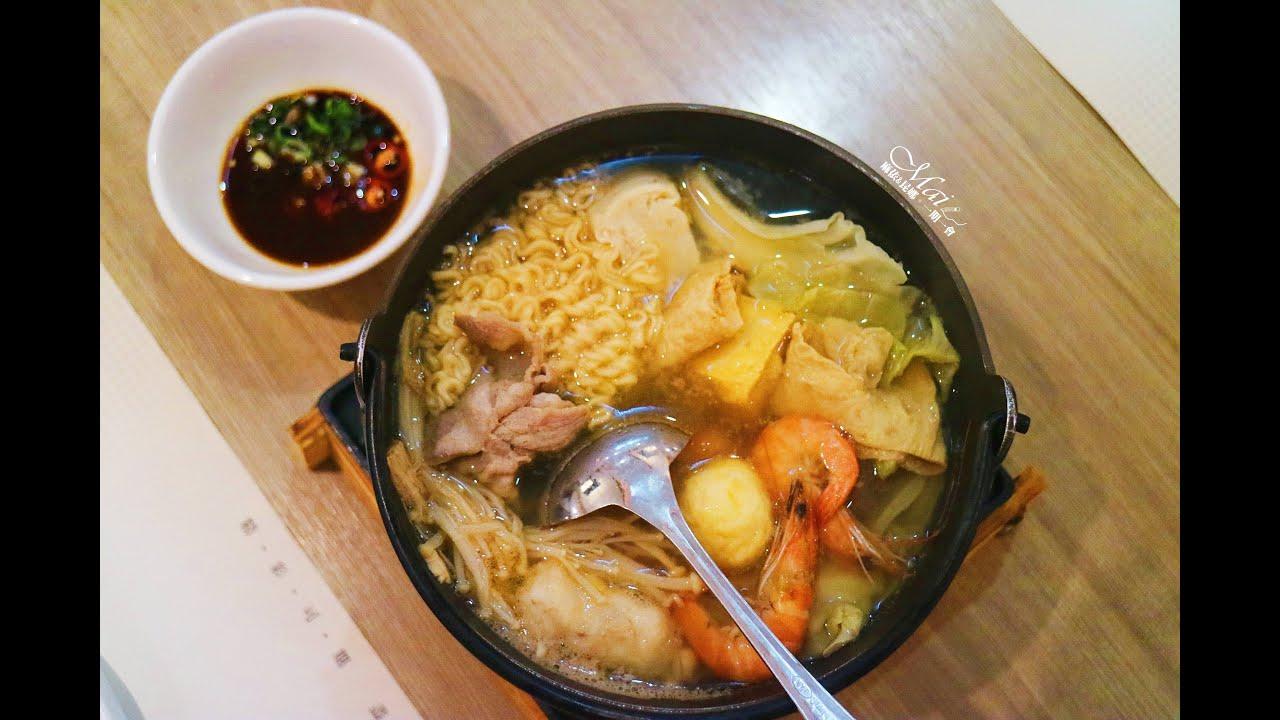 桃園好吃的吃到飽自助餐就來這裡!晶悅國際飯店 集饗樂自助百匯 - YouTube