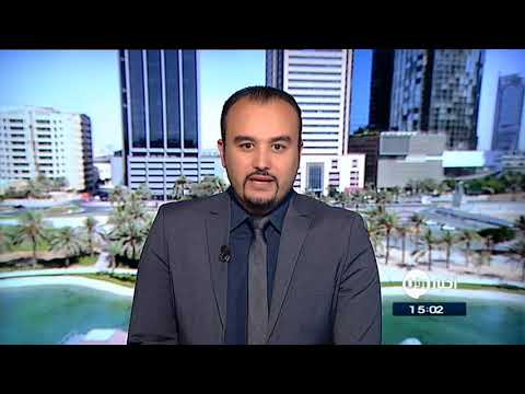 مراسلة تلفزيونية تتعرض لتحرش خلال بث مباشر لكأس العالم  - نشر قبل 10 ساعة