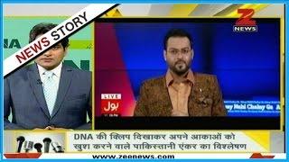DNA: Does Pakistani news channels lack news content?
