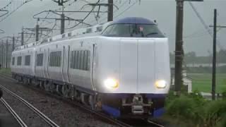 [4K]JR西日本271系試運転(20190711) JR-West 271 EMU Test Run