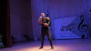 Alex U - На Заре (Альянс Cover) LIVE