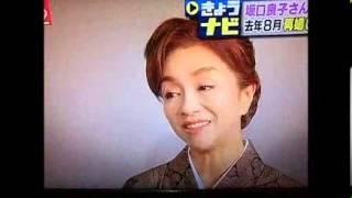 坂口良子さん膀胱結腸癌で57歳で他界心~ご冥福をお祈り致します(涙) 坂口良子 検索動画 1
