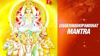 surya mantra for eye cure chakshushopanishad mantra full by vaibhavi s shete