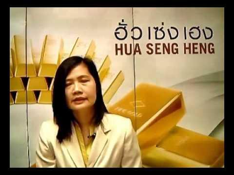บทวิเคราะห์ฮั่วเซงเฮง 13-09-2012