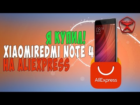 Я КУПИЛ! Xiaomi Redmi Note 4 на Aliexpress / Арстайл /