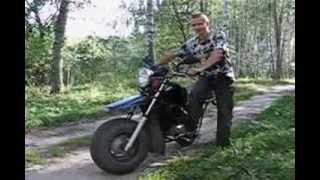 Брат на мотоцикле под crazy frog