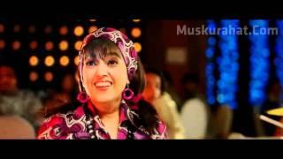 Disco Dancer (ft. Kareena Kapoor) [Full song; movie: Golmaal 3 2010] HD + Lyrics