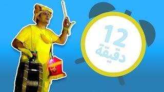 فوزي موزي وتوتي – رمضان، إشي ببلاش، الباب المُعطل، عامل النظافة بالمستشفى