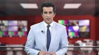 Afghanistan Pashto News 30.05.2018 د افغانستان خبرونه