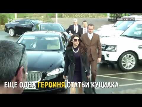 Памяти журналиста-расследователя