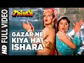 Download Gazar Ne Kiya Hai Ishara - (HD) Song | Tridev | Naseeruddin, Jackie Shroff, Sunny Deol, Madhuri MP3 song and Music Video