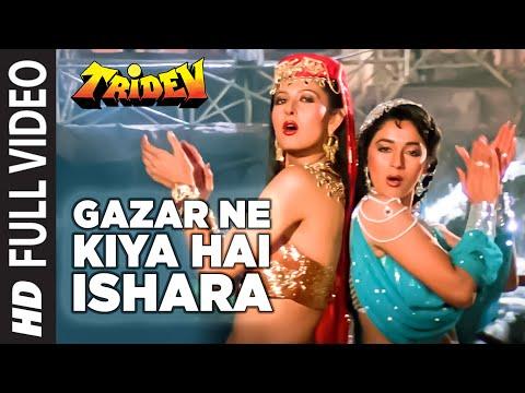 Gazar Ne Kiya Hai Ishara  HD Song  Tridev  Naseeruddin, Jackie Shroff, Sunny Deol, Madhuri