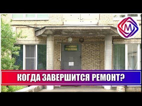 Когда откроется поликлиника Климовской больницы № 2