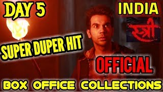 STREE BOX OFFICE COLLECTIONS DAY 5   INDIA   OFFICIAL   RAJKUMMAR RAO   SHRADDHA KAPOOR   SUPERHIT