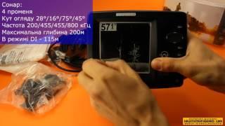 Видео-обзор эхолота Humminbird 571 HD DI