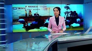 #Новости / 29.06.18 / НТС / Вечерний выпуск - 20.30 / #Кыргызстан