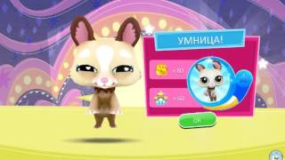 Lps : обзор игры LITTLEST PET SHOP.