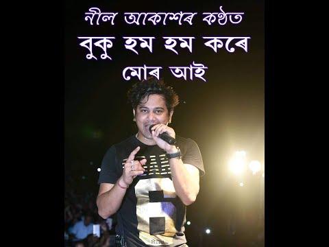 Buku Hom Hom Kore - Neel Akash | Originally By Dr. Bhupen Hazarika | Live Show Chamaria Rangmon 2018