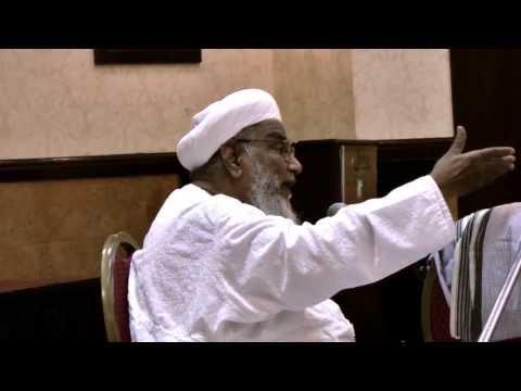 Lailatul Qadr 1434H Sermon