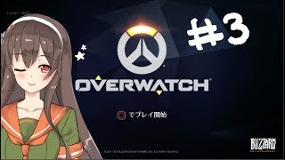 [LIVE] 【Overwatch PS4版】クイック・プレイで遊びましょう(`・ω・´)✨【アイドル部】