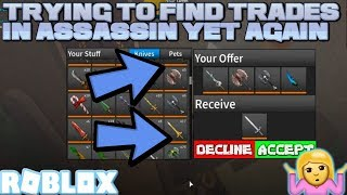 TRYING TO FIND INTERESTING TRADES! (ROBLOX ASSASSIN SEARCHING FOR TRADES) *DO WE FIND ANY?*