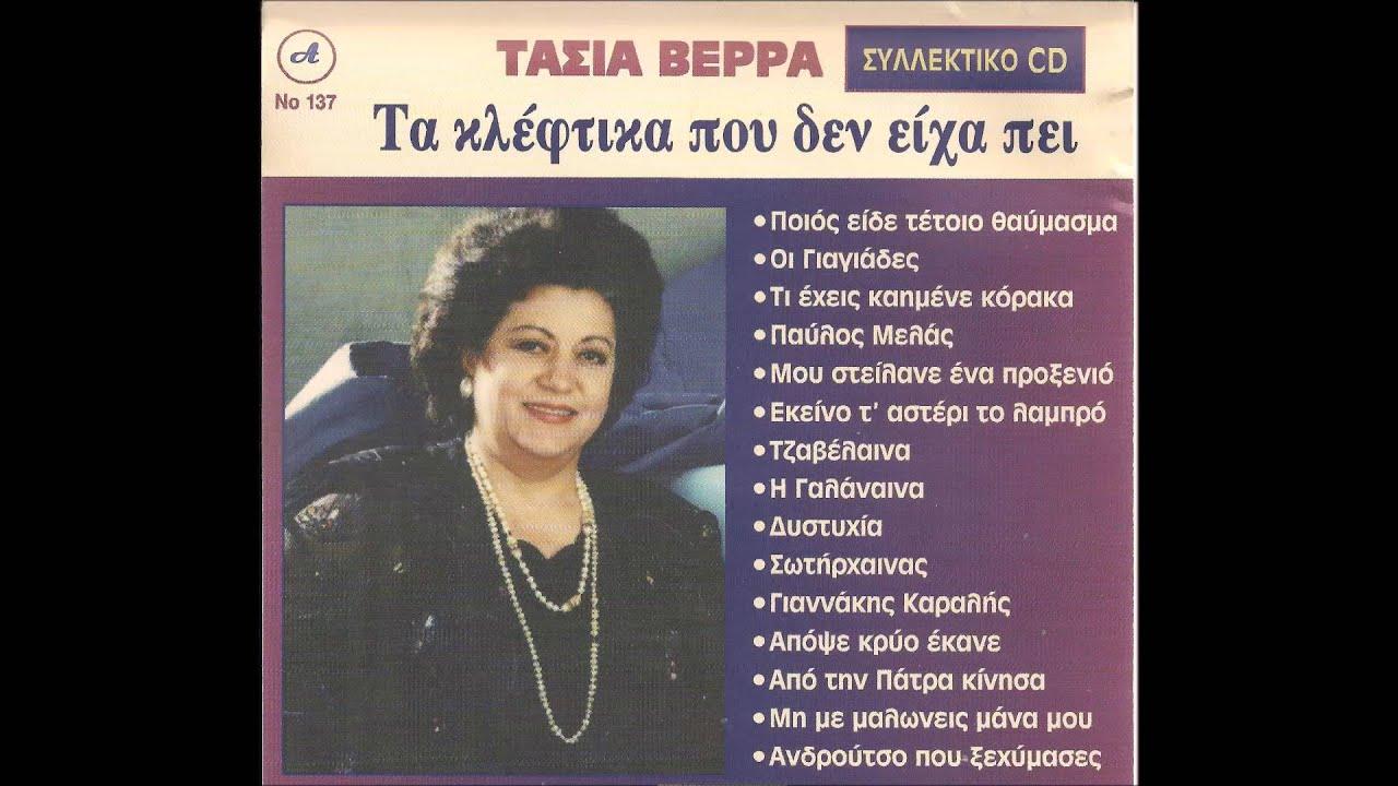 προξενιό 360 Ρωσική dating λ