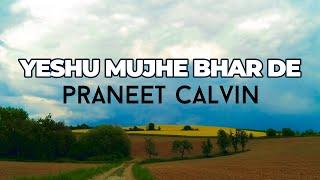 Yeshu mujhe bhar de | Praneet Calvin | Lyric Video | Hindi Christian Music