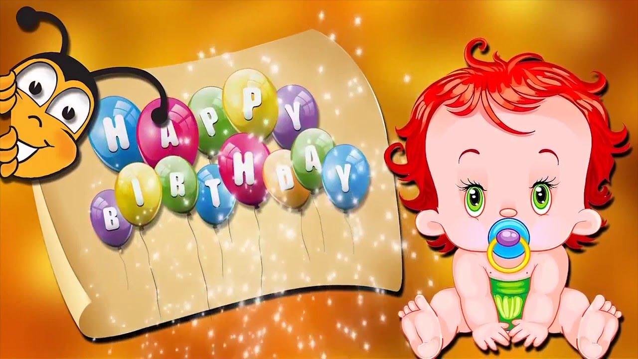 Музыкальные открытки 1 год с днем рождения