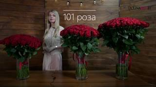 видео букет 101 роза