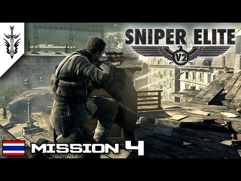 BRF - Sniper Elite V2 (Mission #4)