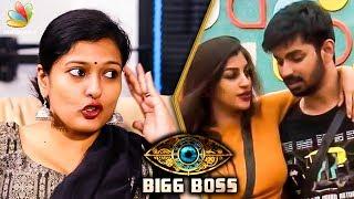 LOVE பண்றத்துக்கான எடமில்ல Bigg Boss : Gayathri Interview | Mahat, Yaashika