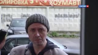 Принцип Хабарова, 10 серия, детективный сериал