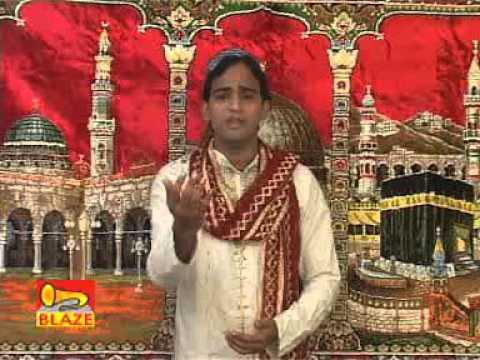 "Bengali Ghazal: ""Amar Nabi Ji"" Song   Rubaru Jannat   Abul Kalam Amraje   Bangla Geeti"