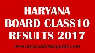 Haryana Board Class 10 Results 2017- Check/ Download