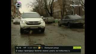 Что делать, если вы повредили автомобиль в яме на дороге