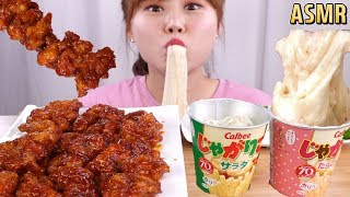 ASMR Mukbang|Eating Korean spicy chicken with cheesy mashed potato on!