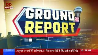 Ground Report | Verna, Goa | Soil Health Card Scheme proving useful for farmers