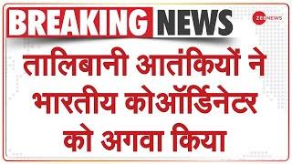 Breaking News          150 Indians
