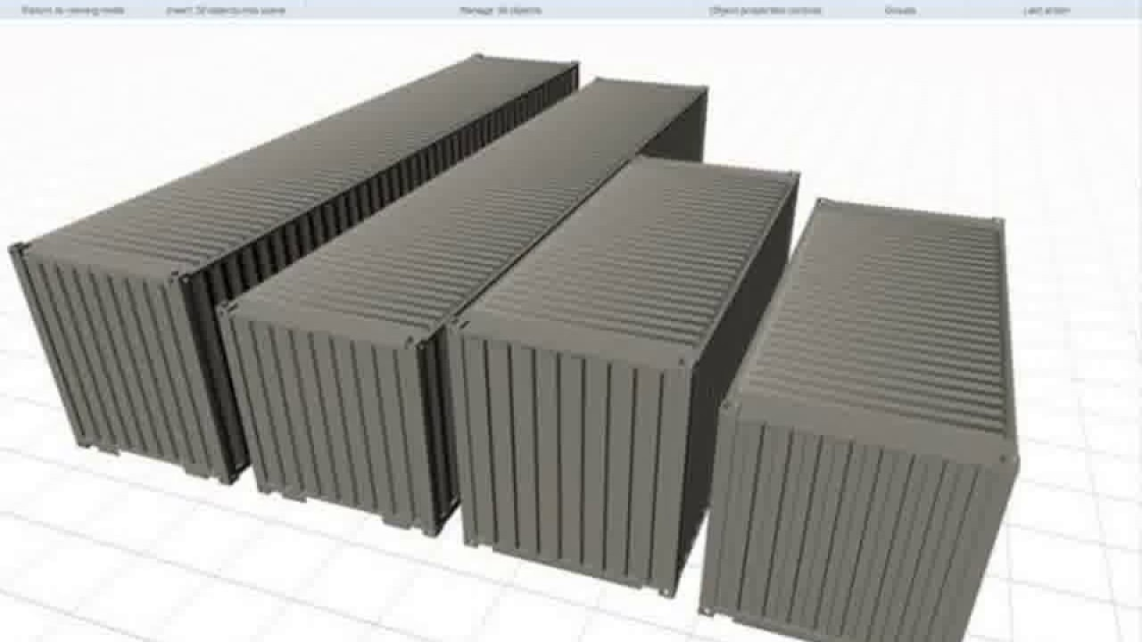 shipping container home design software free download ...